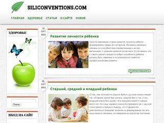 SiliCon Home